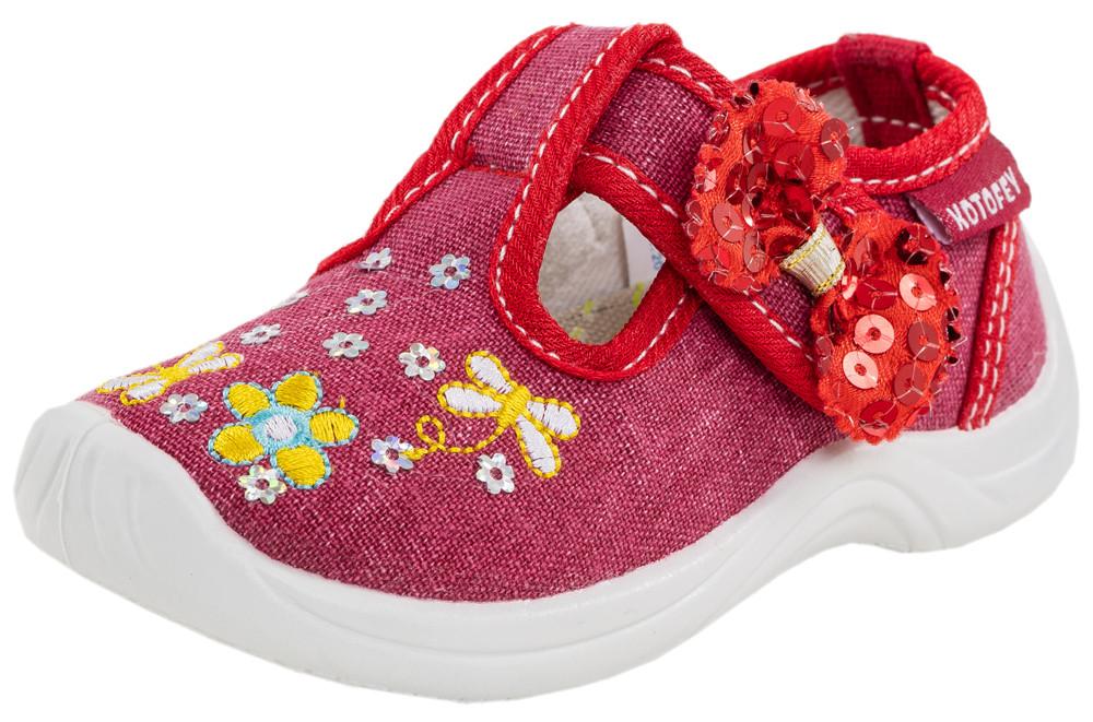 Детские текстильная обувь Kotf-131090-11