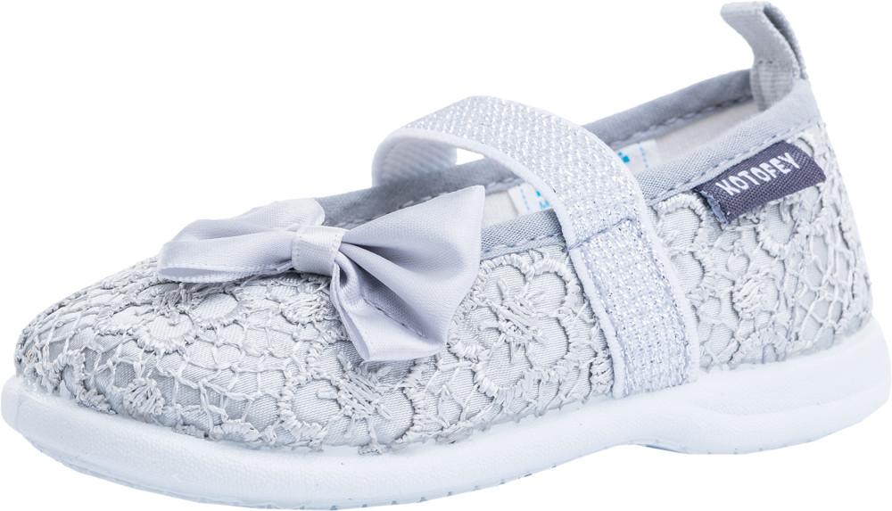 Детские текстильная обувь Kotf-131106-11
