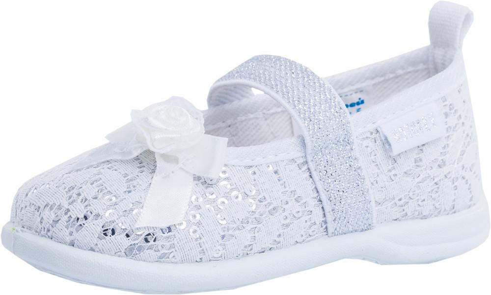 Детские текстильная обувь Kotf-131112-11