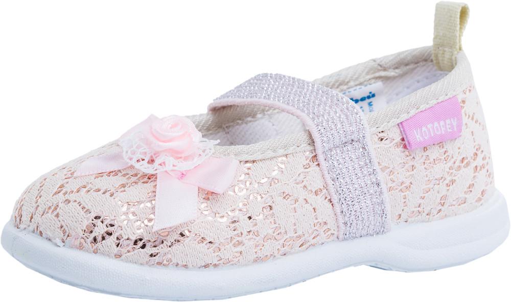 Детские текстильная обувь Kotf-131112-12