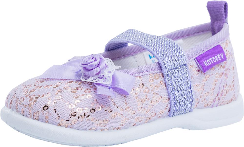 Детские текстильная обувь Kotf-131112-13