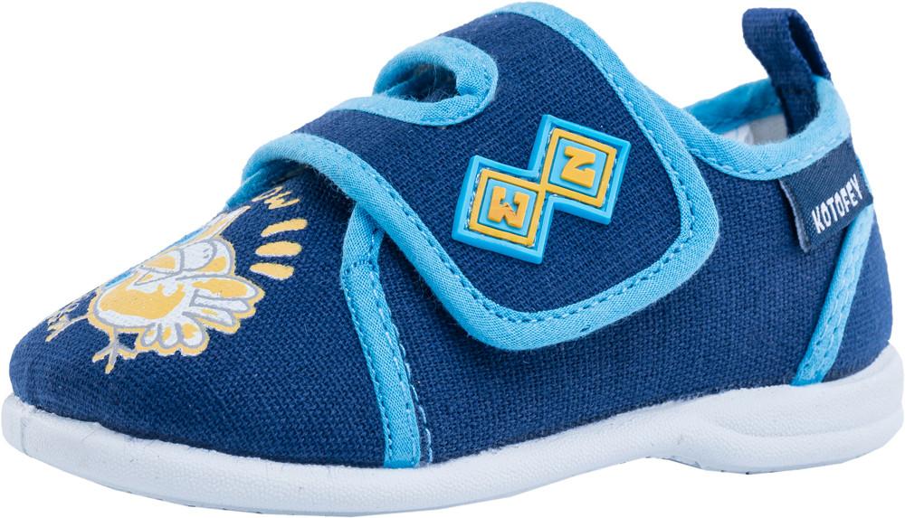 Детские кеды/текстильная обувь Kotf-131122-11
