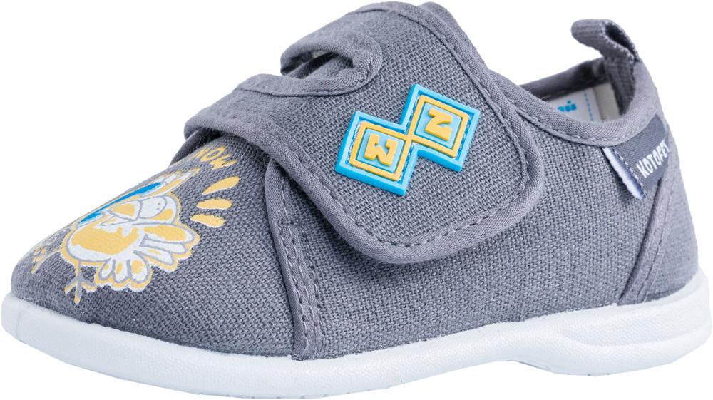Детские кеды/текстильная обувь Kotf-131122-12