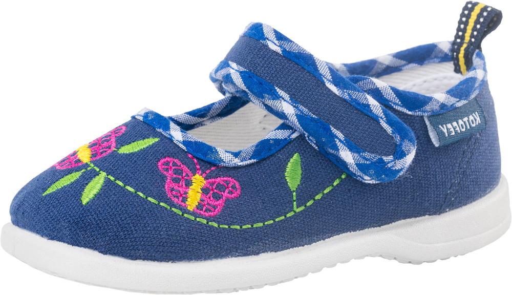 Детские текстильная обувь Kotf-131123-11