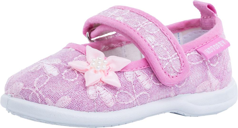 Детские текстильная обувь Kotf-131124-11