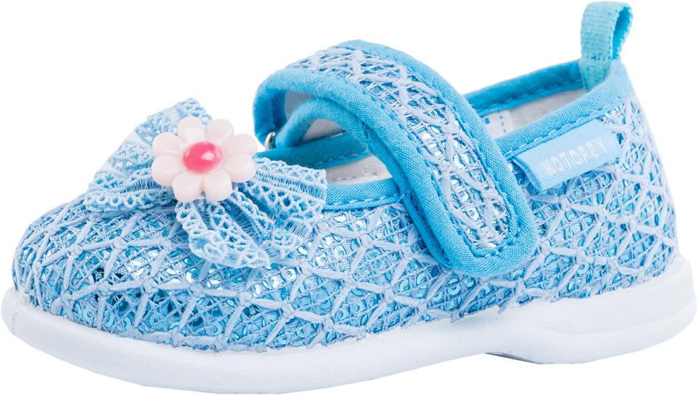 Детские текстильная обувь Kotf-131125-11