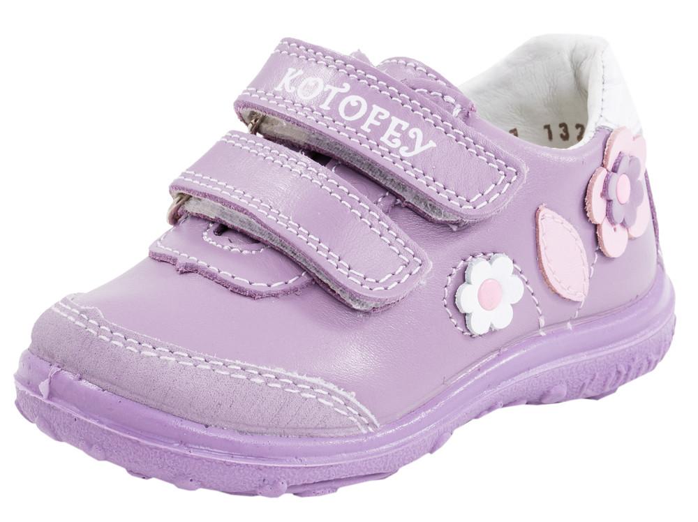 Детские туфли, полуботинки Kotf-132081-21
