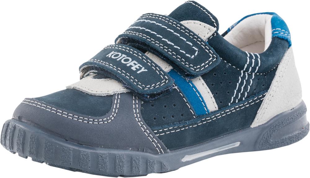 Детские туфли, полуботинки Kotf-132086-25