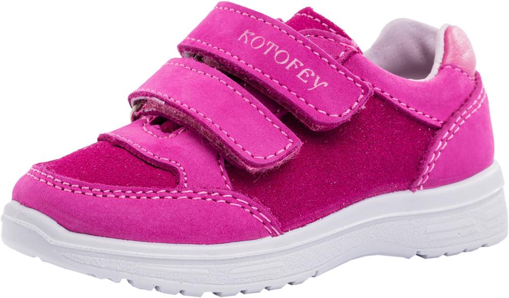 Детские туфли, полуботинки Kotf-132100-22