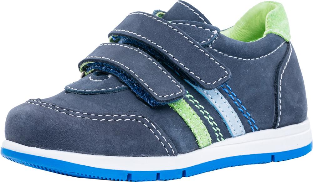 Детские туфли, полуботинки Kotf-132121-22