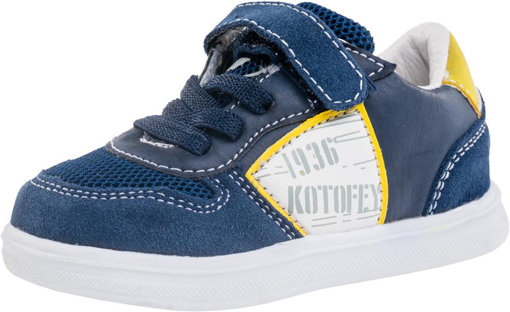 Детские туфли, полуботинки/обувь для активного отдыха Kotf-134005-21