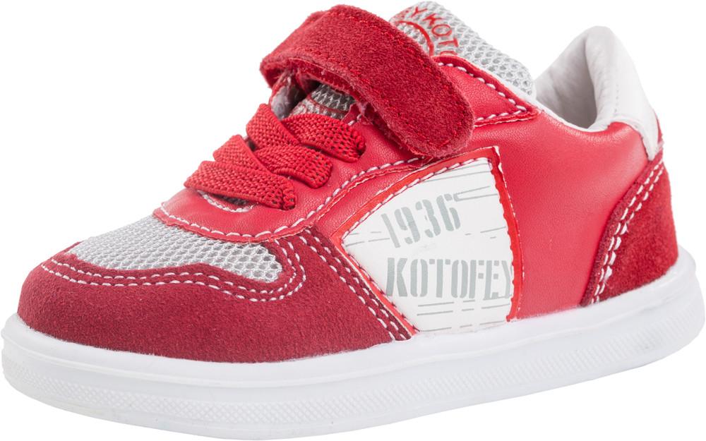 Детские туфли, полуботинки/обувь для активного отдыха Kotf-134005-22