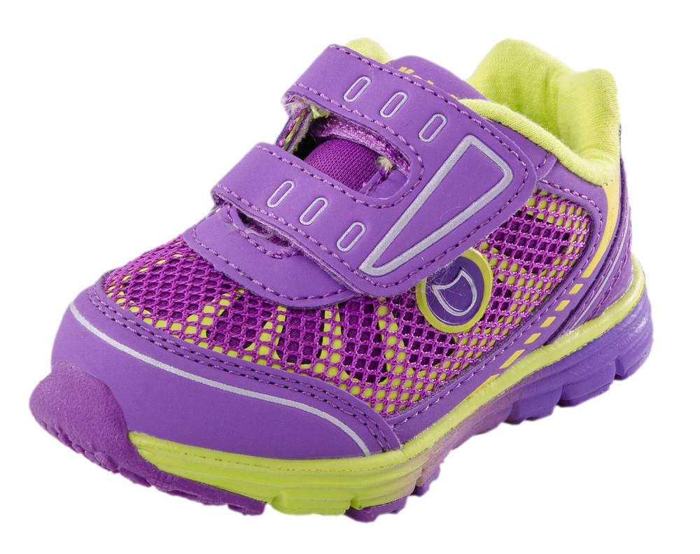Детские обувь для активного отдыха Kotf-144028-73
