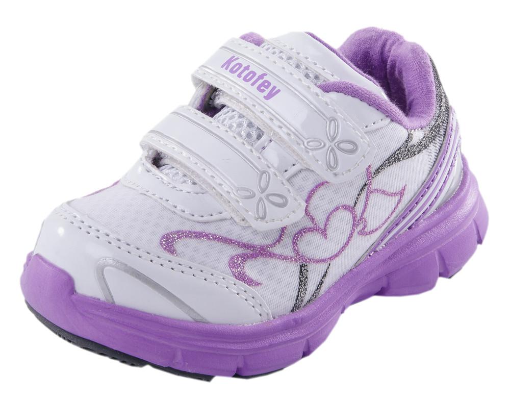 Детские обувь для активного отдыха Kotf-144029-73