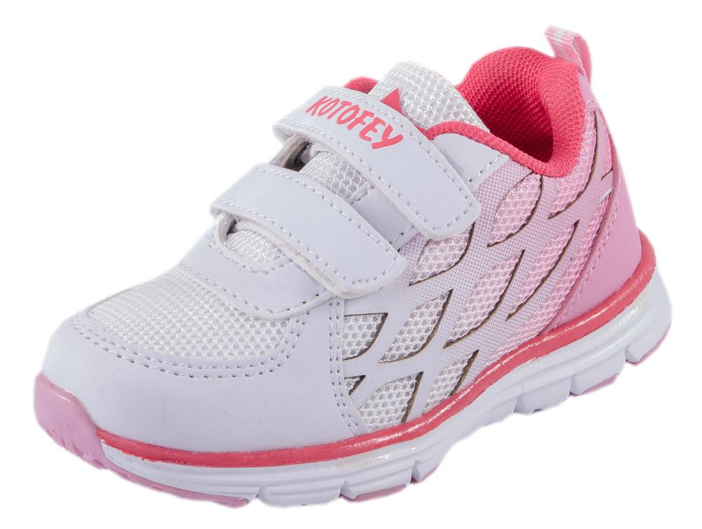 Детские обувь для активного отдыха Kotf-144038-71