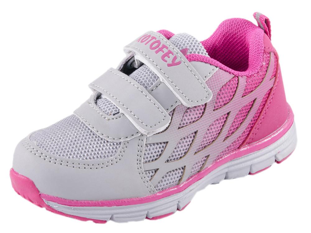 Детские обувь для активного отдыха Kotf-144038-72