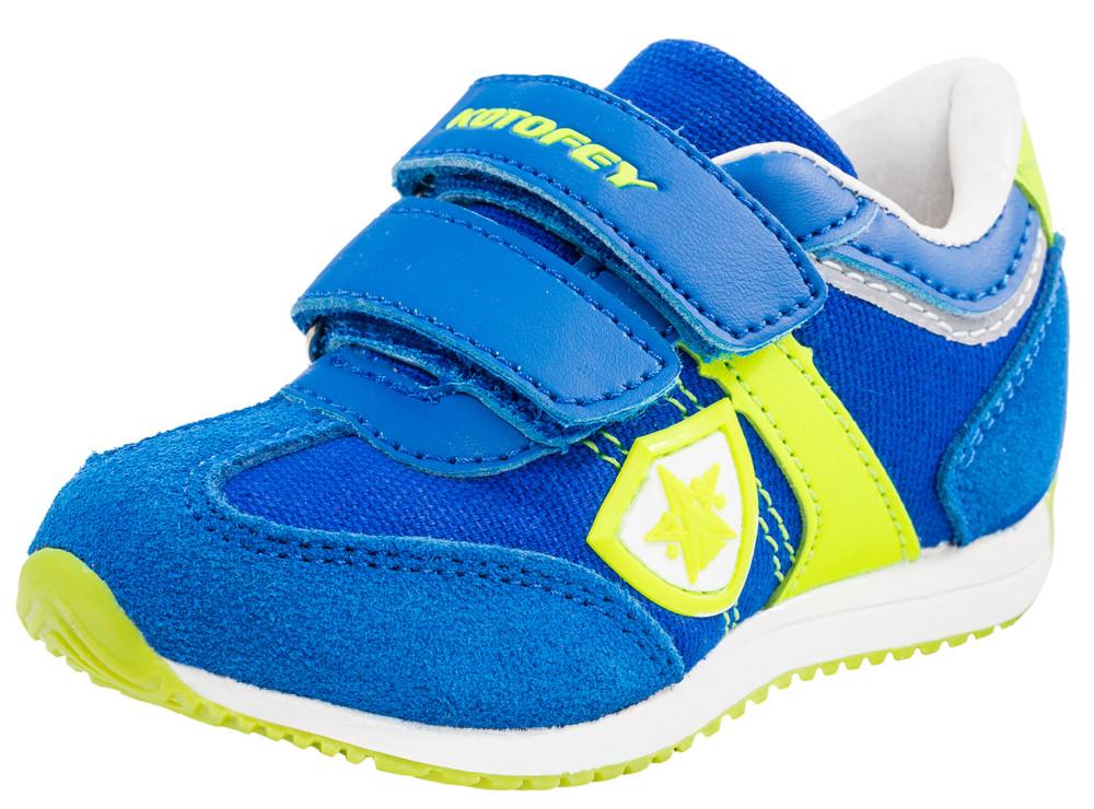Детские обувь для активного отдыха Kotf-144044-22