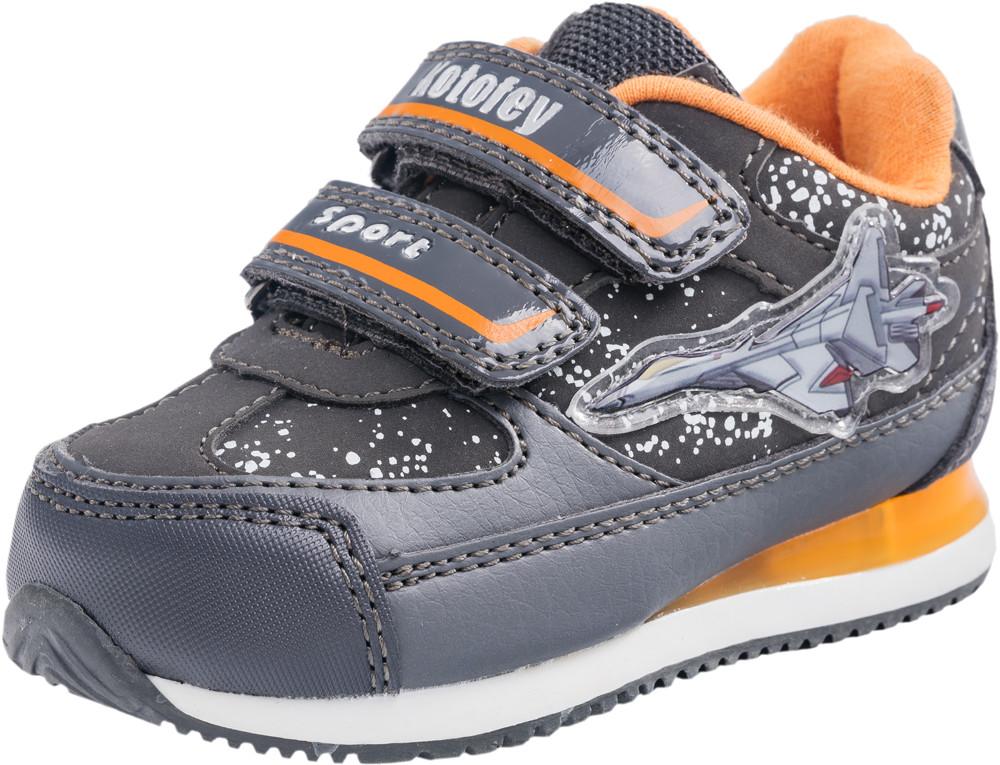 Детские обувь для активного отдыха Kotf-144046-72