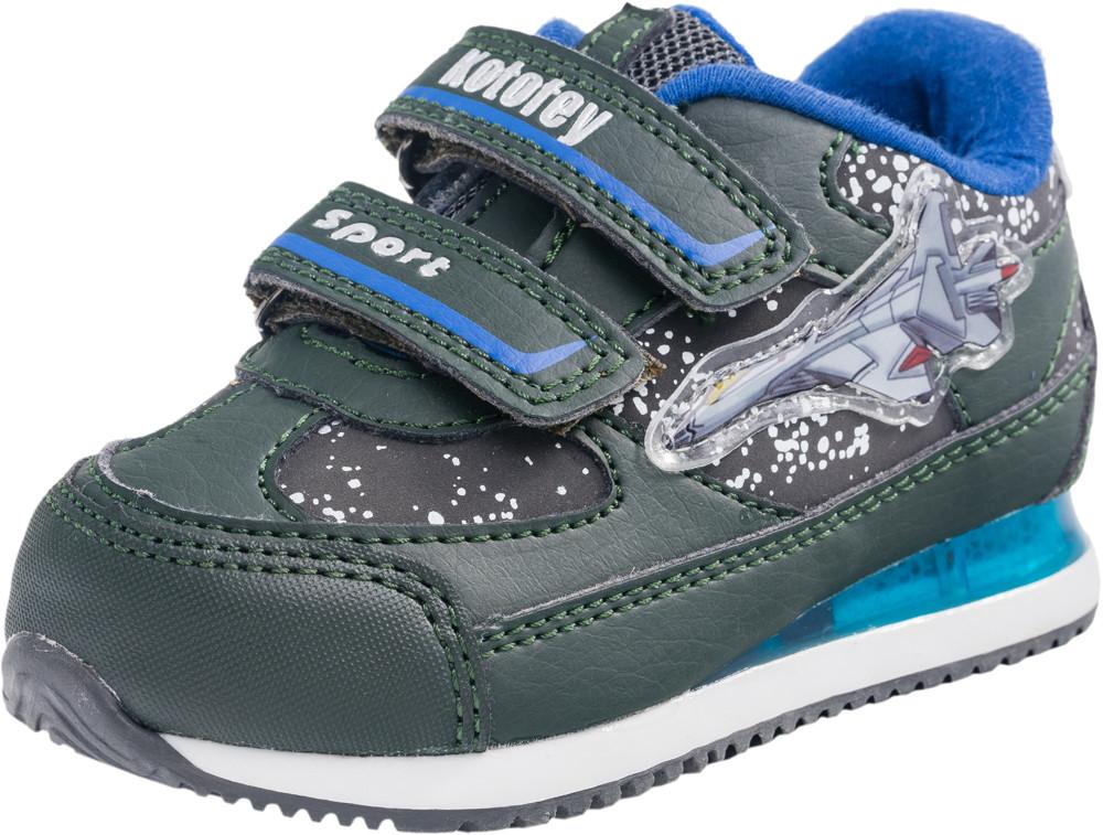 Детские обувь для активного отдыха Kotf-144046-73