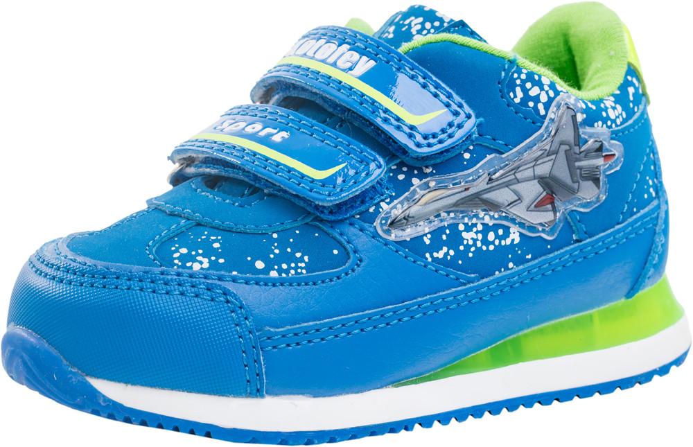 Детские обувь для активного отдыха Kotf-144046-74