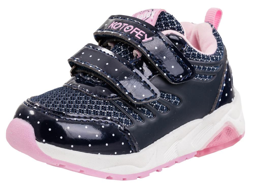 Детские обувь для активного отдыха Kotf-144051-71