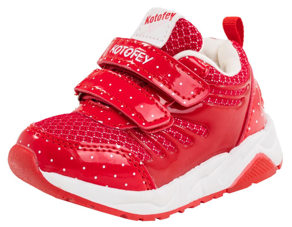 Детские обувь для активного отдыха Kotf-144051-72