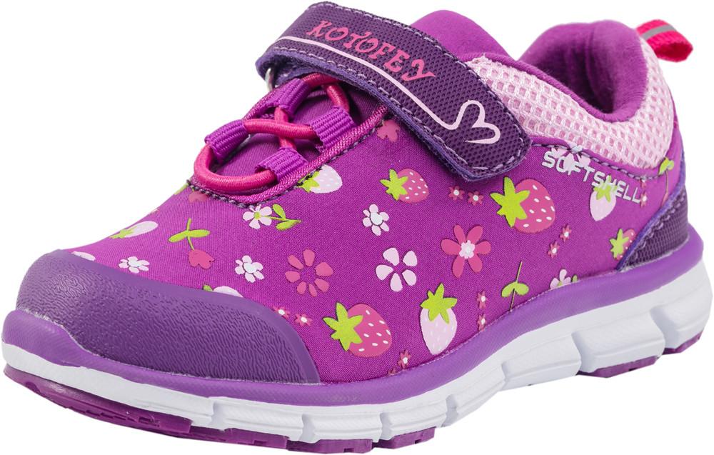 Детские обувь для активного отдыха Kotf-144055-71