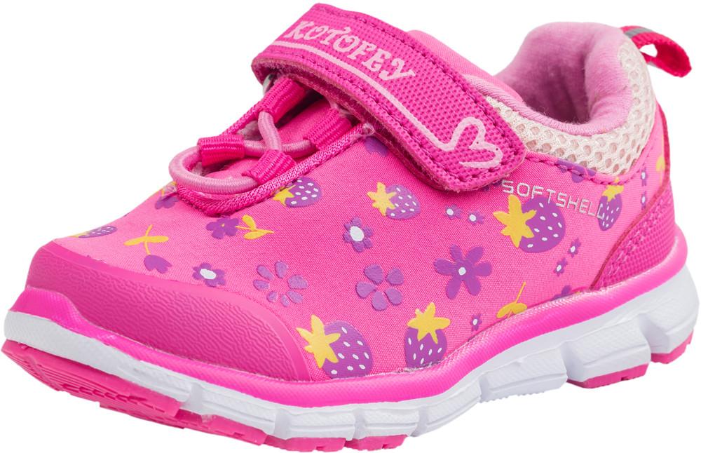 Детские обувь для активного отдыха Kotf-144055-72