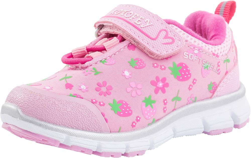 Детские обувь для активного отдыха Kotf-144055-73