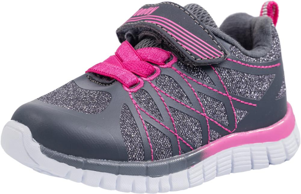Детские обувь для активного отдыха Kotf-144058-71