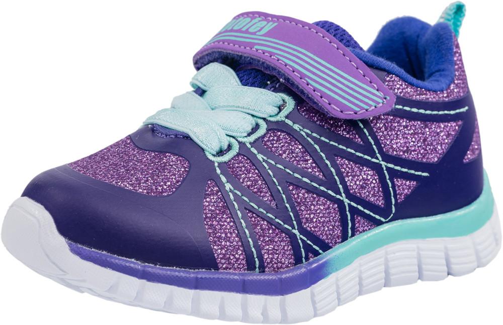Детские обувь для активного отдыха Kotf-144058-72
