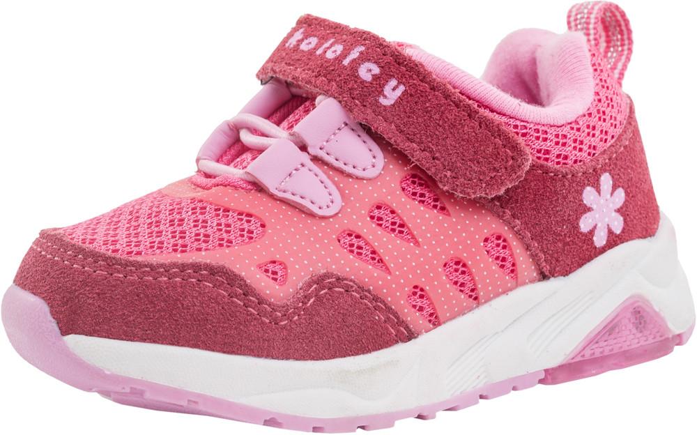 Детские обувь для активного отдыха Kotf-144061-71