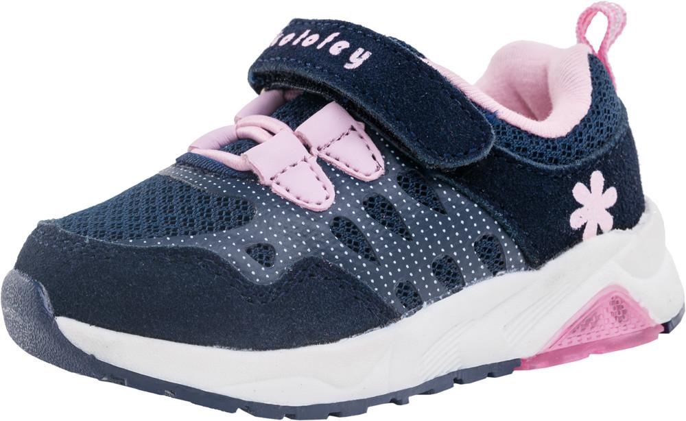 Детские обувь для активного отдыха Kotf-144061-72