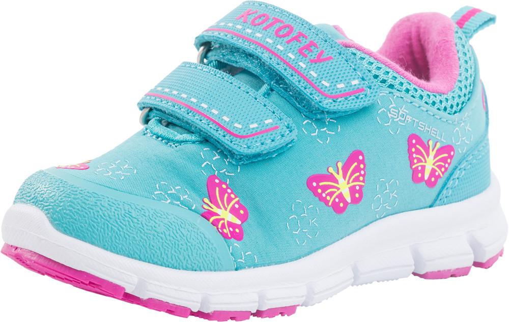 Детские обувь для активного отдыха Kotf-144063-72