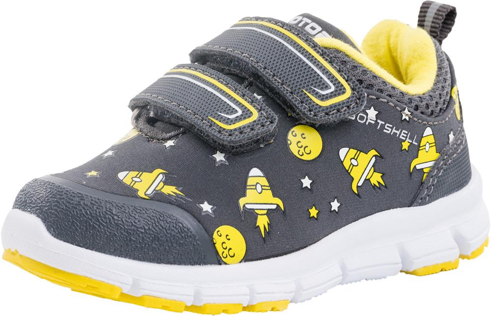 Детские обувь для активного отдыха Kotf-144064-72