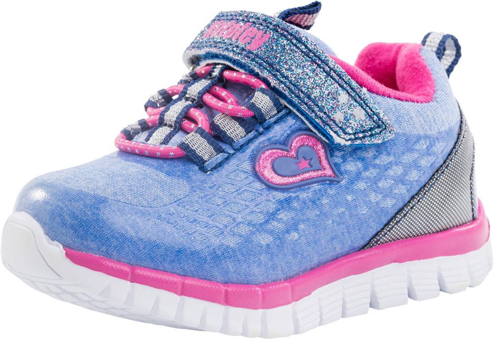 Детские обувь для активного отдыха Kotf-144065-71