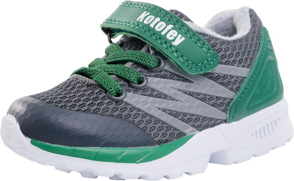 Детские обувь для активного отдыха Kotf-144066-71