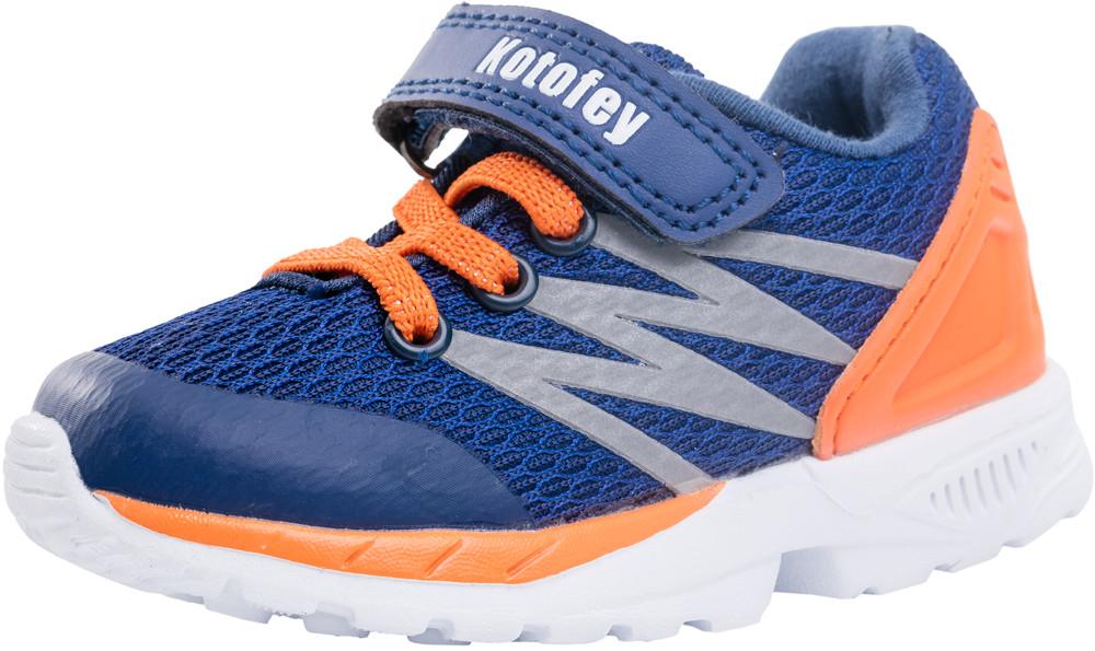 Детские обувь для активного отдыха Kotf-144066-72