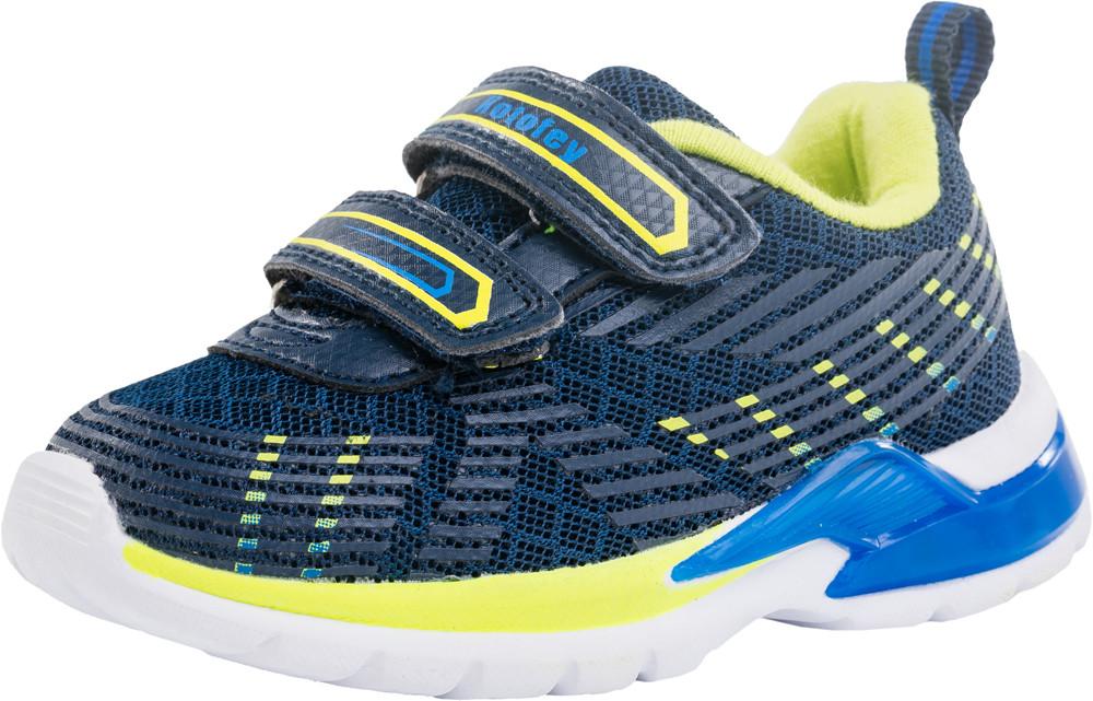 Детские обувь для активного отдыха Kotf-144067-71