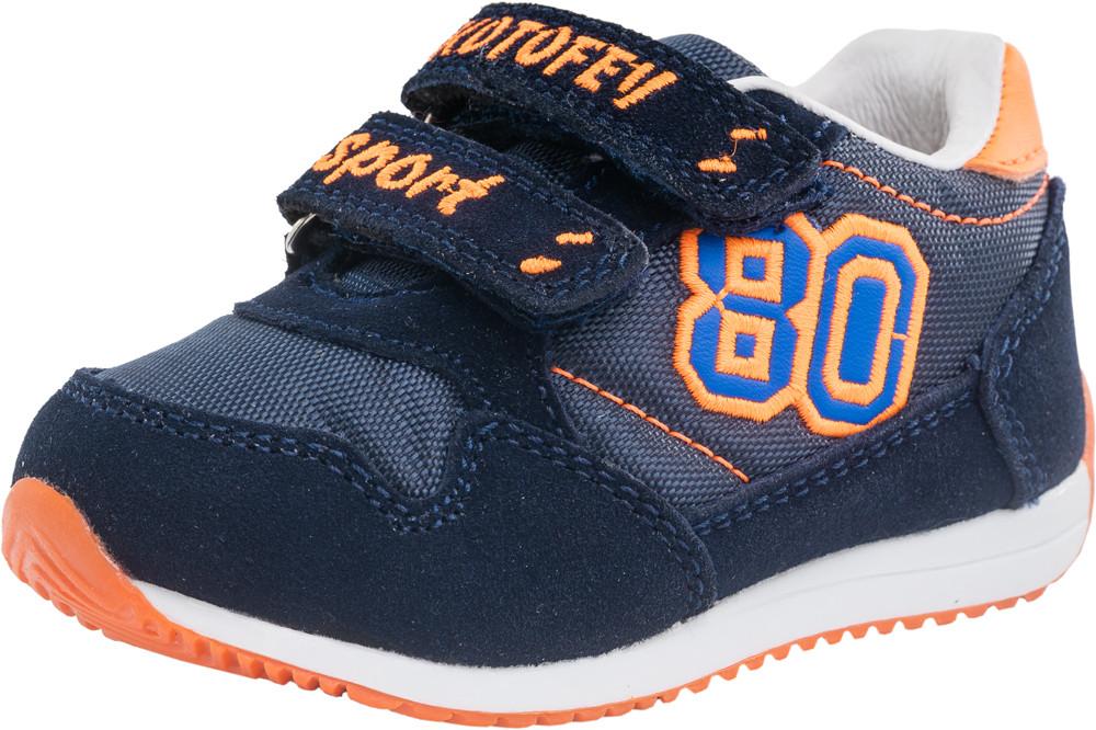 Детские обувь для активного отдыха Kotf-144068-21