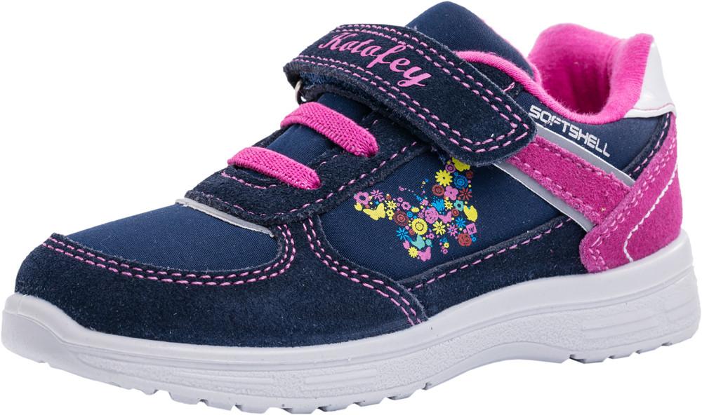 Детские обувь для активного отдыха Kotf-144071-71