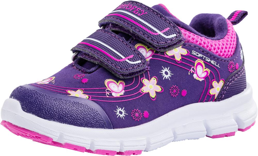 Детские обувь для активного отдыха Kotf-144072-71