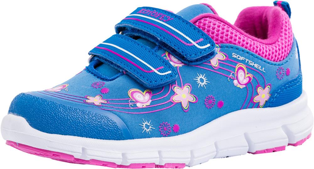Детские обувь для активного отдыха Kotf-144072-73