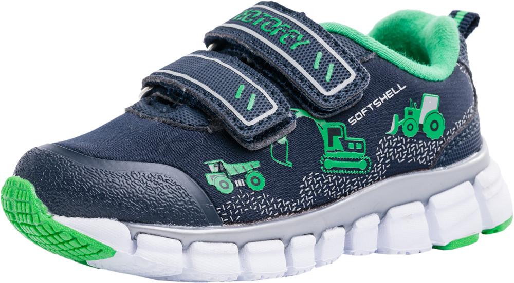 Детские обувь для активного отдыха Kotf-144073-71