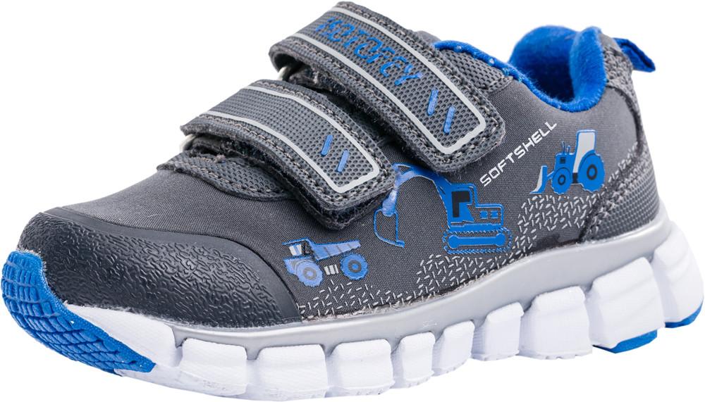 Детские обувь для активного отдыха Kotf-144073-72