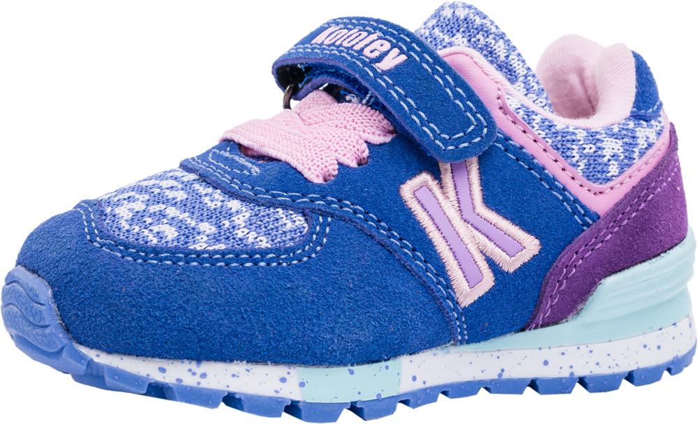 Детские обувь для активного отдыха Kotf-144076-71