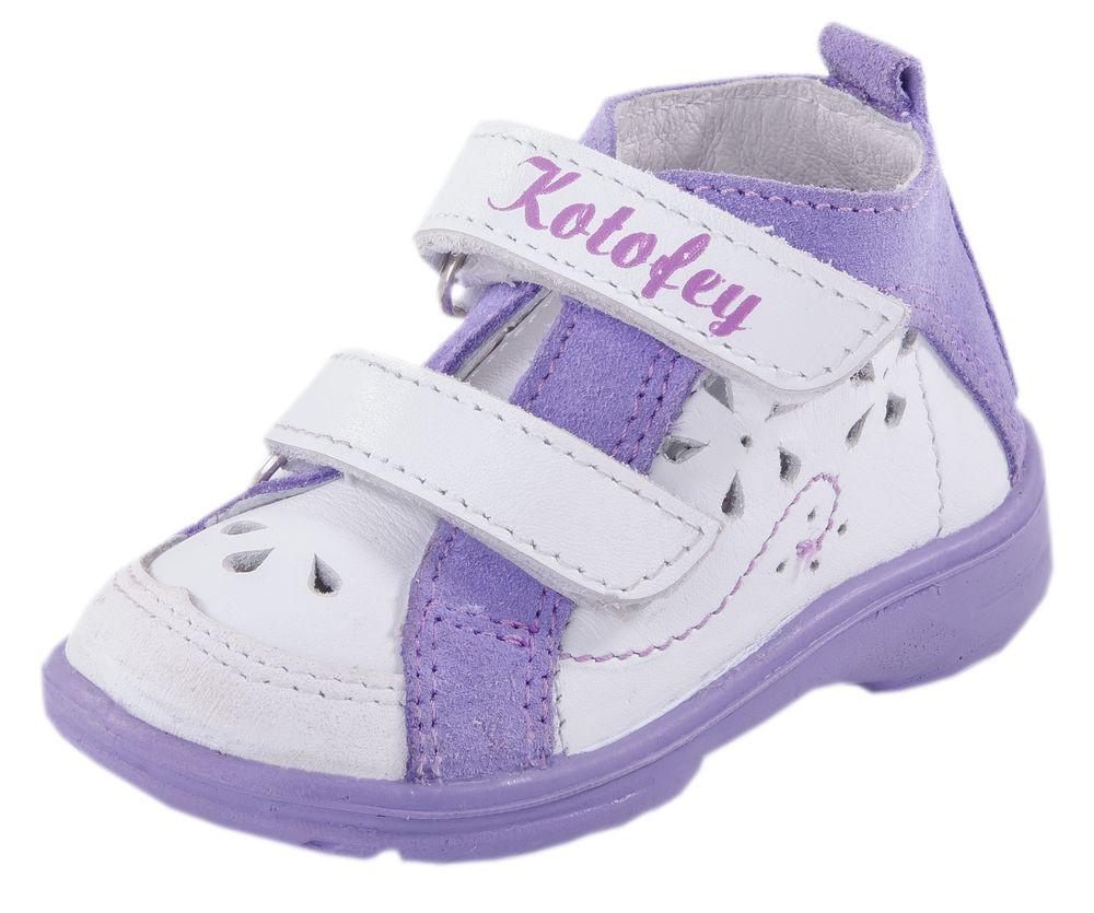 Детские ботинки и сапожки (кожподкладка) Kotf-152100-21