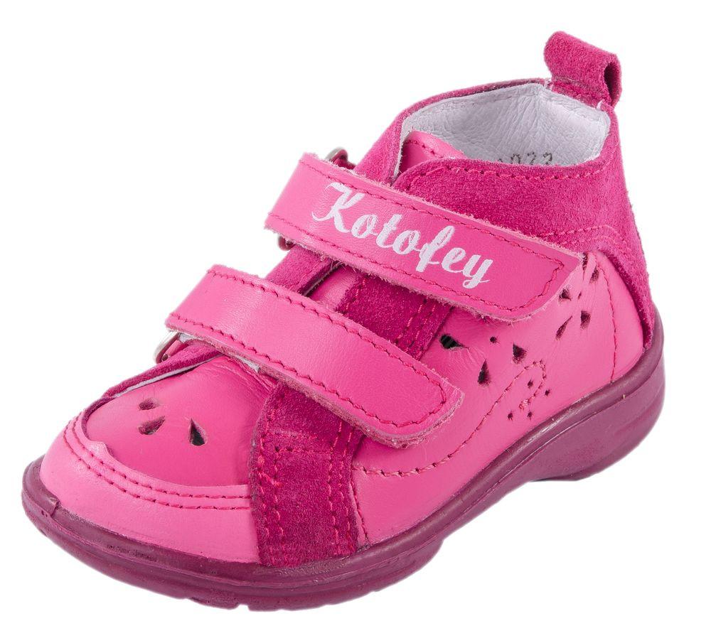 Детские ботинки и сапожки (кожподкладка) Kotf-152100-22