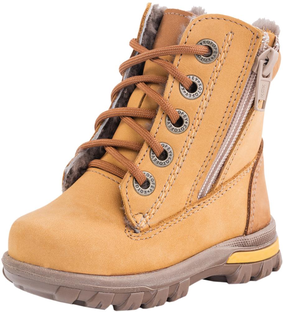 Детские ботинки и сапожки (натуральный мех) Kotf-152108-51