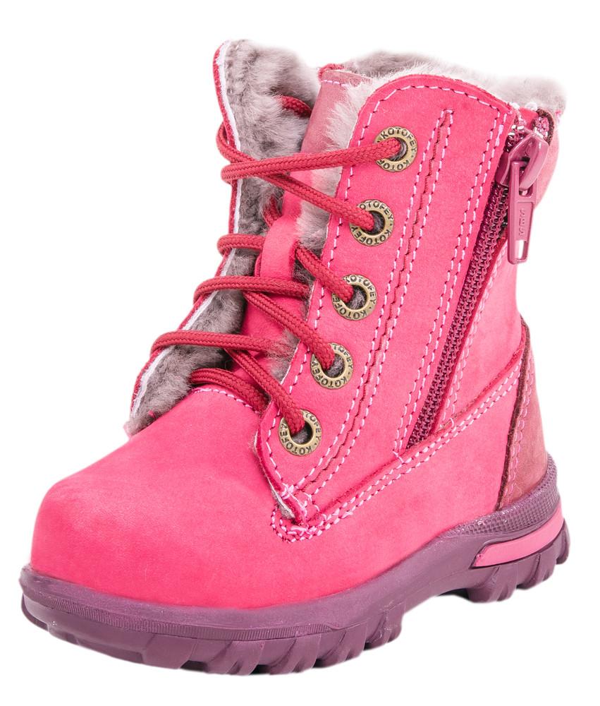 Детские ботинки и сапожки (натуральный мех) Kotf-152108-52